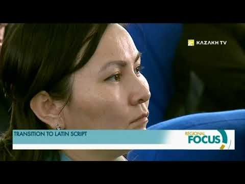 Transition Kazakh language from Cyrillic to Latin is a very important step