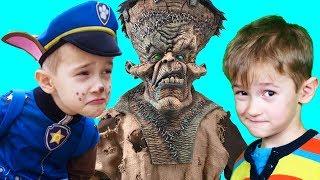 Лунтик и Чудовище 2 Щенячий Патруль помогает Лунтику и Давиду расколдовать чудовище ВИДЕО ДЛЯ ДЕТЕЙ