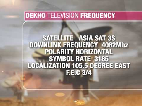 Dekho Tv Frequency Youtube