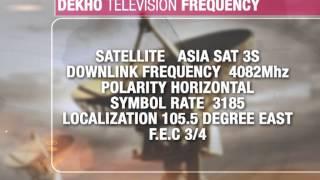 DEKHO TV FREQUENCY