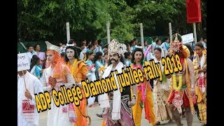 ADP College (DIAMOND JUBILEE) 2018___Cultural RALLY___ Perform By //all Department//