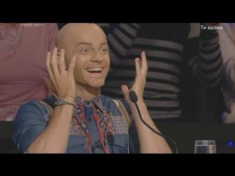 Украина мае талант 5 / Подборка самого смешного. Ржачч!)) - Видео онлайн