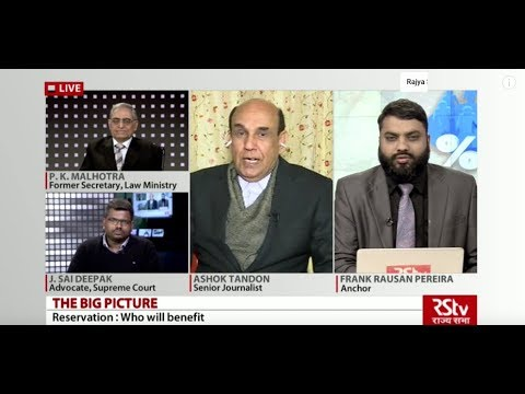 The Big Picture - Reservation : Who will benefit Mp3