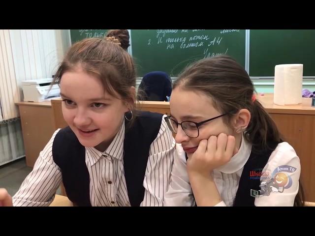 День Науки в Лицее №56. г. Новоуральск. 2020
