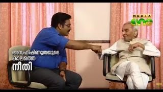 Justice Rajinder Sachar in View Point EP-152