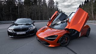 840 л.с. BMW M5 F90 vs McLaren 720S. Волк в волчьей шкуре