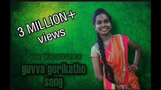 guvva gorinkatho song performance by sai bhavana