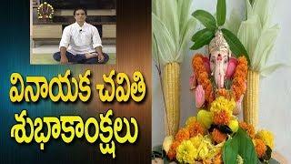Yoga Videos For Beginners In Telugu | Yoga Videos For Beginners | Yoga Videos | Yoga In Telugu