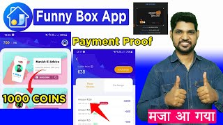 Funny Box App 1000 Coins Earning Trick | Amazon Gift Card Earning App | 🔴 Live Payment Proof screenshot 4