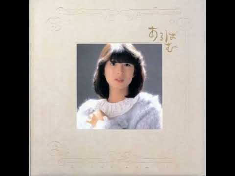 Naoko Kawai (河合奈保子) - Arubamu (1983): 01  Invitation
