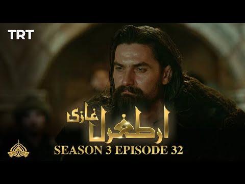 Ertugrul Ghazi Urdu | Episode 32 | Season 3