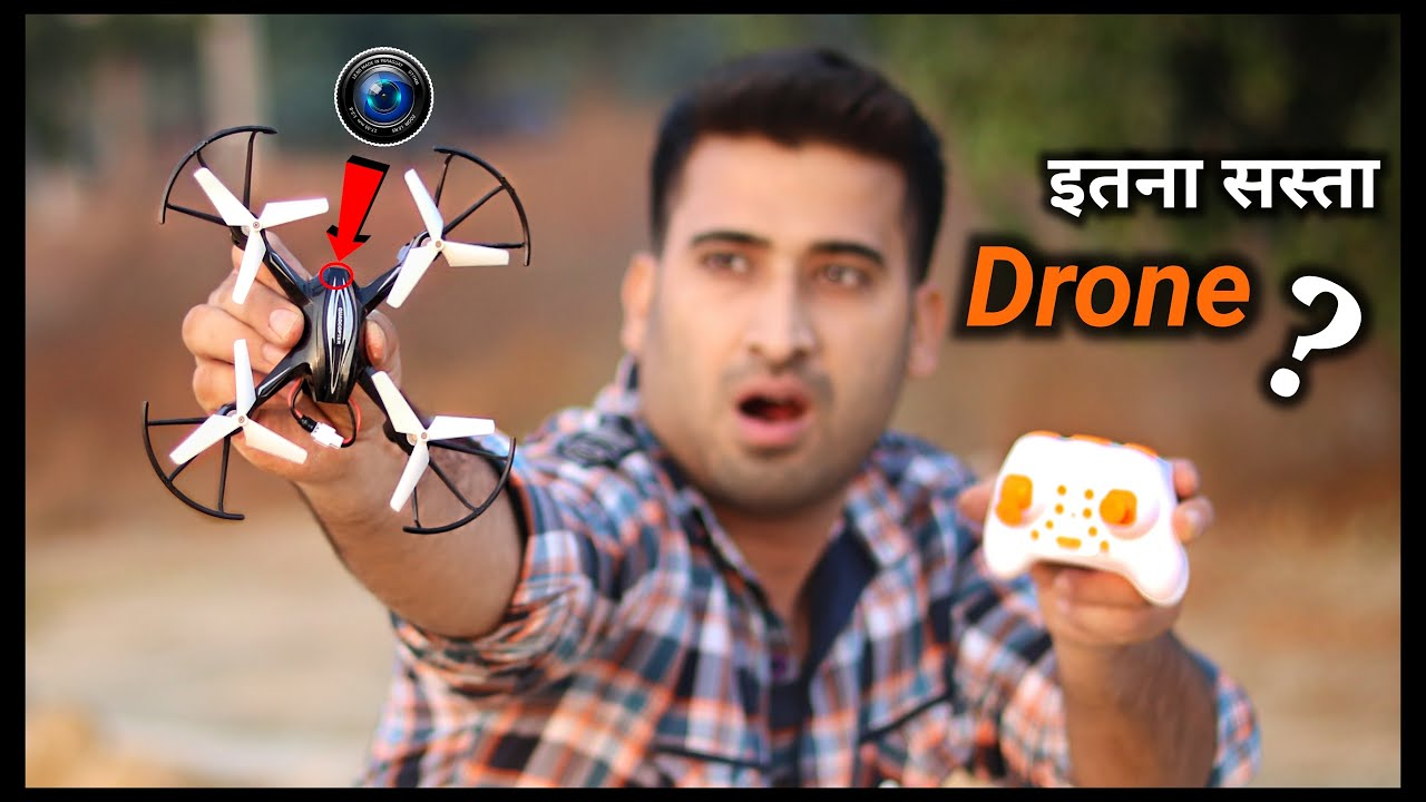 Mini Drone कितना Weight ले जायेगा || HX750 Drone Unboxing Testing And Review