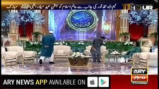 Tajdar-e-Haram in Amjad Sabri's voice accompanied by Badami and Junaid Jamshed