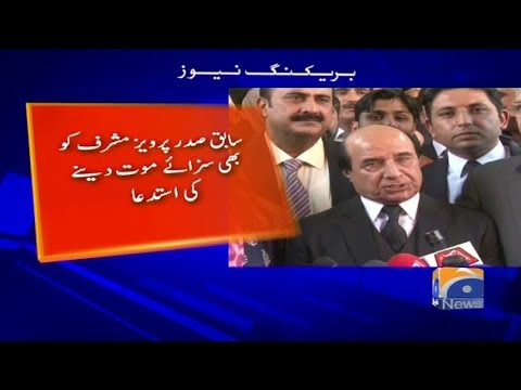 Geo Bulletin - 06 PM 18-September-2017