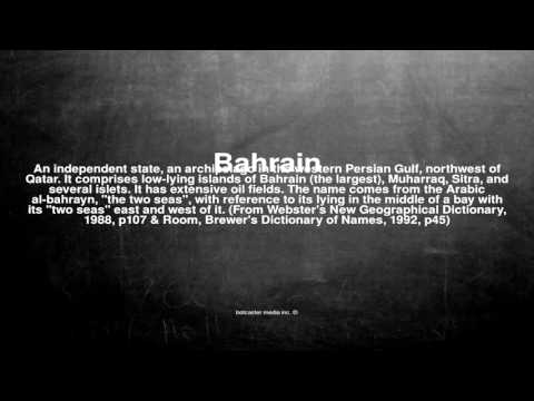 Medical vocabulary: What does Bahrain mean
