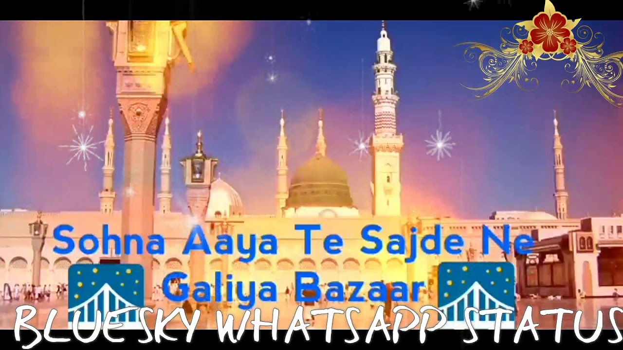 Islamic status video - whatsapp status video - latest status video -  islamic whatsapp status video