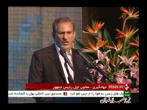 Deputy of Hassan Rouhani criticize Babak Zanjani trial & claim : Minister of oil is clean !