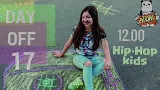 Honey Cocaine & Kid Ink - Gwola/Day Off 17/Hip-Hop Kids/Choreography by Natalia Tesakova