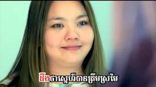 08  មិនមែនស្រីស្អាត តែអូនស្រលាញ់បង   លីនដា Now4Khmer