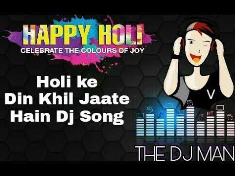 Holi Ke Din Dil Khil Jaate Hain - Sholay - Remix DJ Prako & THE DJ MAN