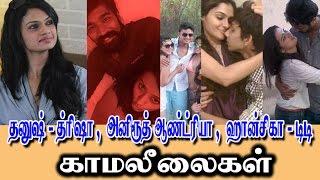 Singer Suchitra Leaked Dhanush Hansika DD Anirudh Leelai | Hot Tamil Cinema News