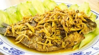 How To Make Trei Jien Joun (deep Fried Fish With Stir Fried Ginger And Salted Soybeans)