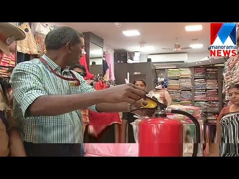 SM street security; collector meet merchants today | Manorama News
