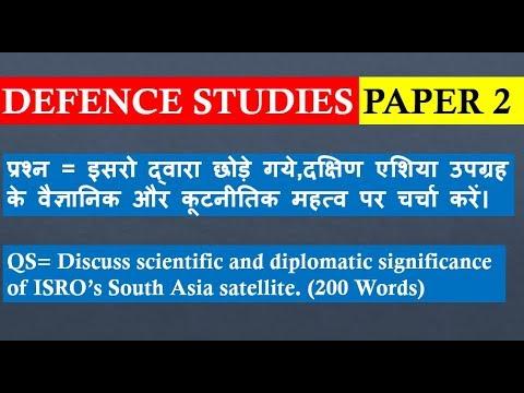 DEFENCE STUDIES PAPER 2