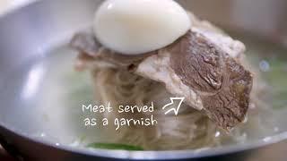 Taste of Korea - Pyeongyang na…