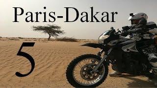 Мой Париж - Дакар 5-ая серия