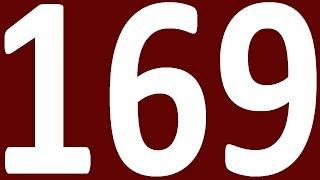 ГРАММАТИКА АНГЛИЙСКОГО ЯЗЫКА С НУЛЯ  УРОК 169  АНГЛИЙСКИЙ ЯЗЫК ДЛЯ СРЕДНЕГО УРОВНЯ