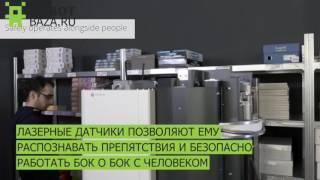 Складской робот TORU(, 2016-09-21T10:40:21.000Z)