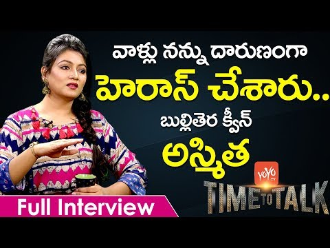 Telugu Television Serial Actress Asmitha (Jilebi) Exclusive Interview | YOYO TV Channel
