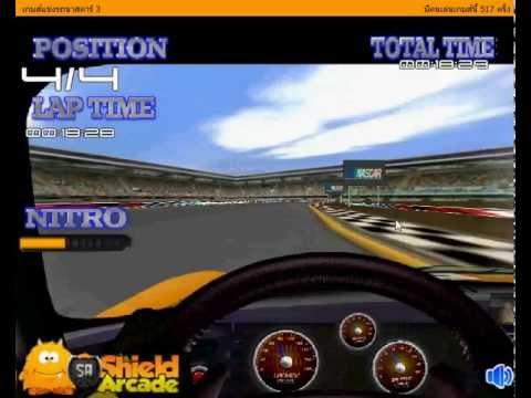 วีดีโอการเล่นเกม Nascar Racing 3 แข่งรถนาสคาร์