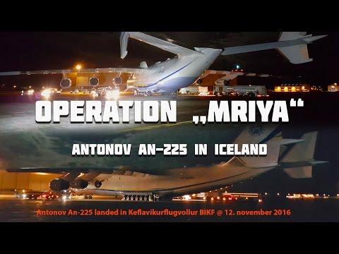 Antonov An-225 landing in Keflavik after flight from Leipzig