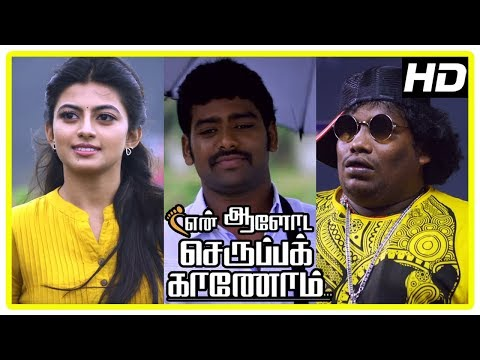 En Aaloda Seruppa Kaanom Movie Scenes |...
