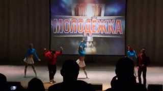 """Концерт сериала """"Молодёжка"""" в Нижнем Новгороде(5.02.15) Интонация-Пускай"""