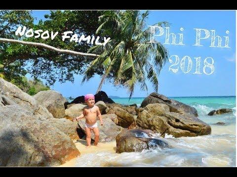 Поездка на остров Пхи Пхи, Таиланд, февраль 2018. Phi Phi Relax Beach Resort, Thailand