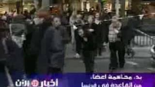 بدء محاكمة اعضاء من القاعدة في فرنسا
