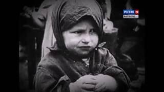Городские истории. Дети войны