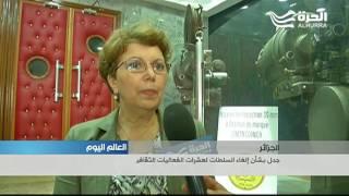 الجزائر: جدل بشأن إلغاء السلطات لعشرات الفعاليات الثقافية بسبب ترشيد النفقات