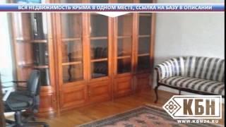 Недвижимость симферополь(, 2014-12-13T17:07:27.000Z)