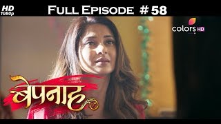 Bepannah - 6th June 2018 - बेपनाह - Full Episode