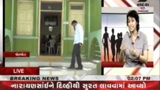 porbandar child abuse Part1 3