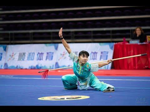 Women's Qiangshu 女子枪术 第3名 河北队 王子文 9.62分 He Bei Wang Zi Wen