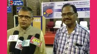 YUGAM NEWS: All India Inter University Table Tennis Men Tournament Organized by SRMIST,