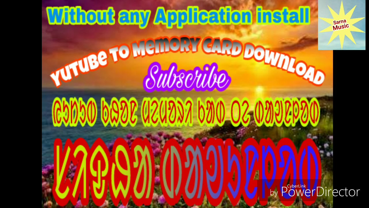 Youtube se download direct memory card youtube se download direct memory card ccuart Image collections