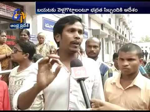 Govt Hospital Staff Attacks ETV- EENADU Reporters at Vijayawada