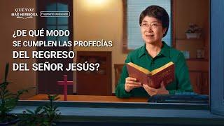 ¡Qué voz más hermosa! (I) - ¿De qué modo se cumplen las profecías del regreso del Señor Jesús?