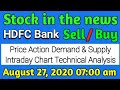 HDFC BANK intraday trending strategy - YouTube